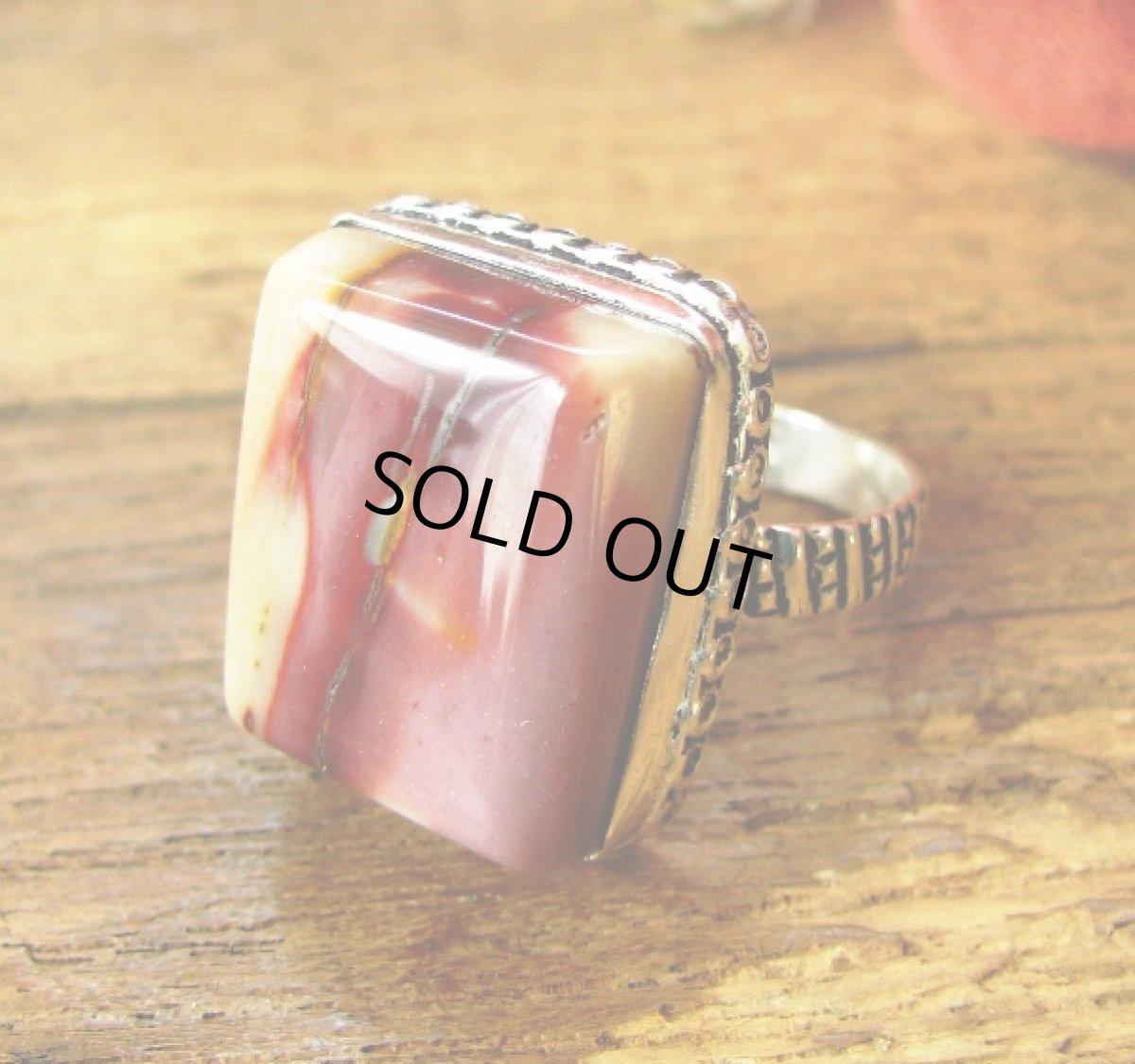 画像1: オーストラリア産アボリジニの石ムーカイトのリング指輪15号 (1)