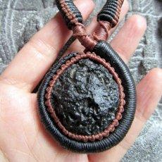 画像5: 隕石が生む石テクタイト原石 天然石ネックレス*レアストーン*マクラメ編み*石包み*パワーストーン (5)