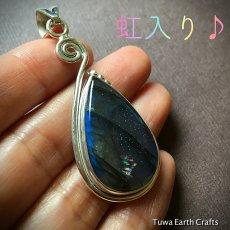 画像12: 【虹入り♪】神秘的ディープブルー高品質ラブラドライト1点物ペンダントトップ (12)