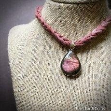 画像12: 【レア1点物】ピンク・パープル ラブラドライト ペンダントトップ 天然石ヒーリングジュエリー (12)