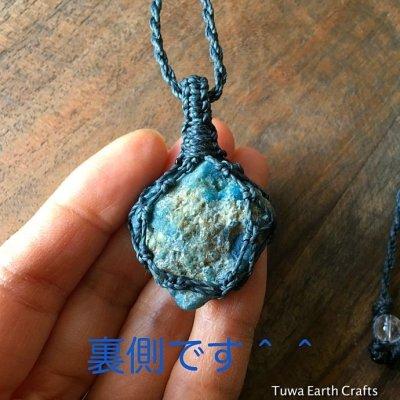 画像1: 【モチベーションアップ・意志の強化】ブルーアパタイト原石 ペンダント / ネックレス シンプル マクラメ編み 天然石ハンドメイドアクセサリー