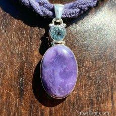 画像1: 1点物高品質ティファニーストーン(アメリカ・ユタ州産)&宝石質ブルートパーズ ペンダントトップ 天然石アクセサリー (1)