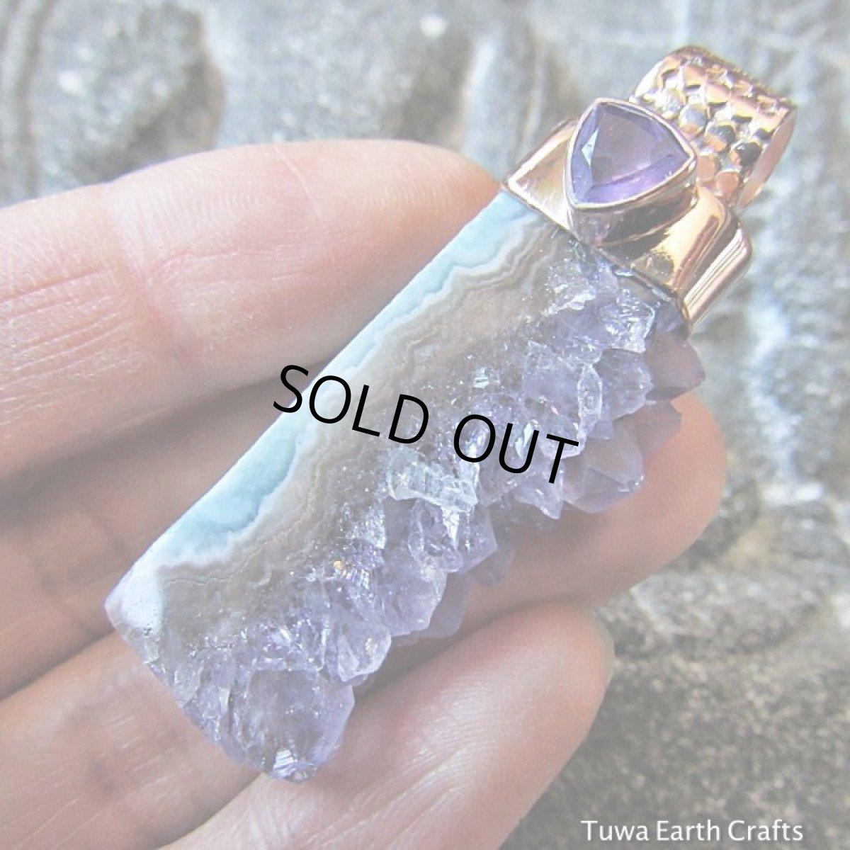 画像1: 高品質ウルグアイ産スタラクタイトアメシスト1点物ペンダントトップ フラワーアメジスト原石クラスター ローズゴールド 2月誕生石 紫水晶 鉱物 パワーストーン天然石 ヒーリングアクセサリー (1)